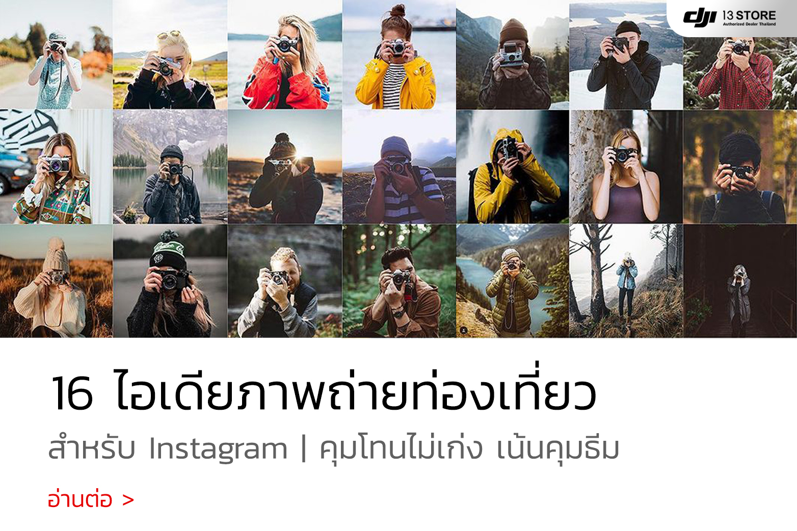 16 creative Instagram photo ideas 2021