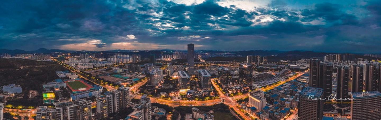 DJI Mavic Air Panorama