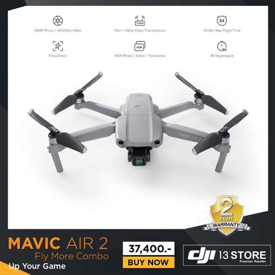 Mavic Air 2 Combo + Service Plus