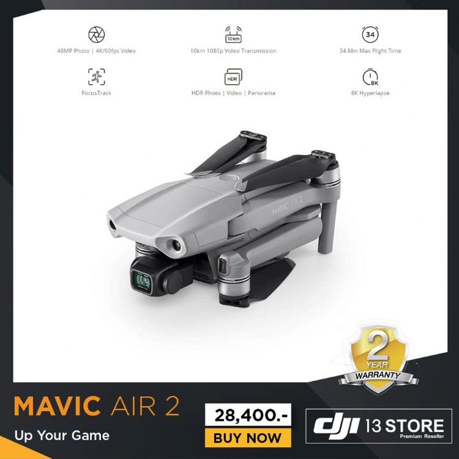 Mavic Air 2 + Service Plus
