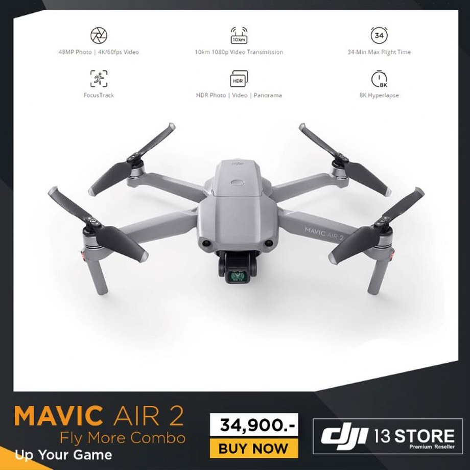 Mavic-Air-Combo