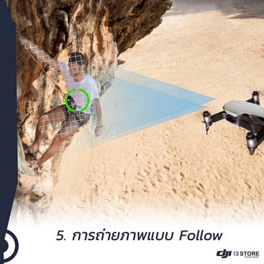การถ่ายภาพแบบ Follow