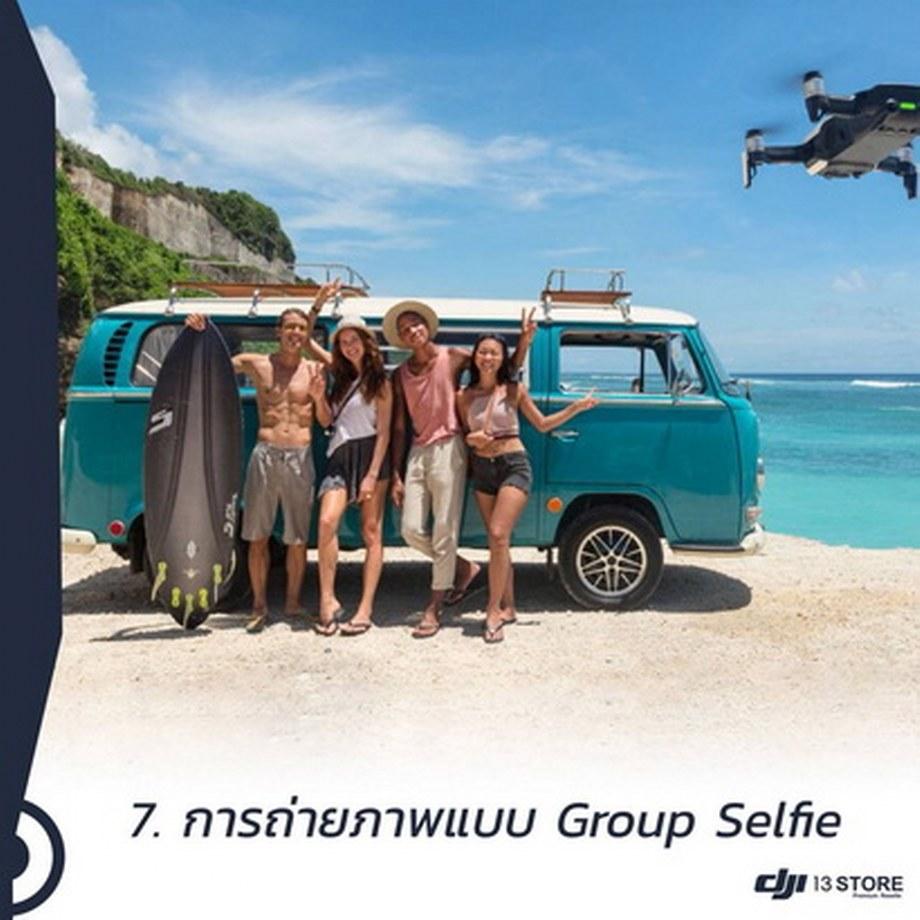 การถ่ายภาพแบบ Group Selfie