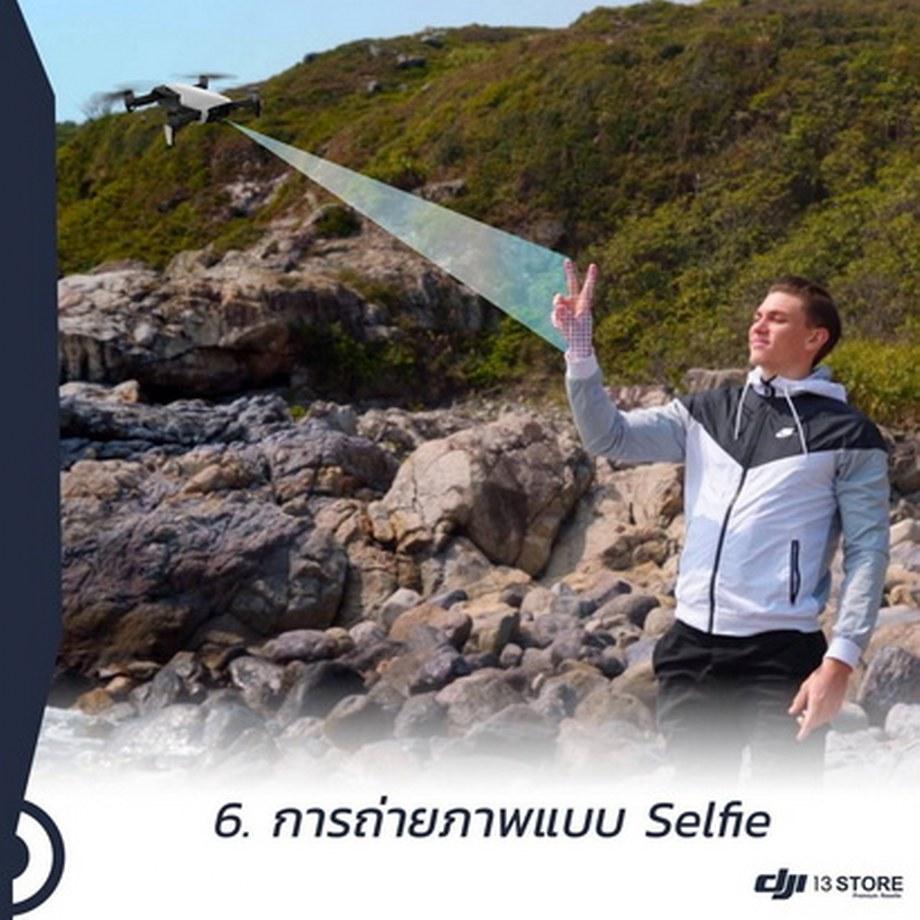 การถ่ายภาพแบบ Selfie