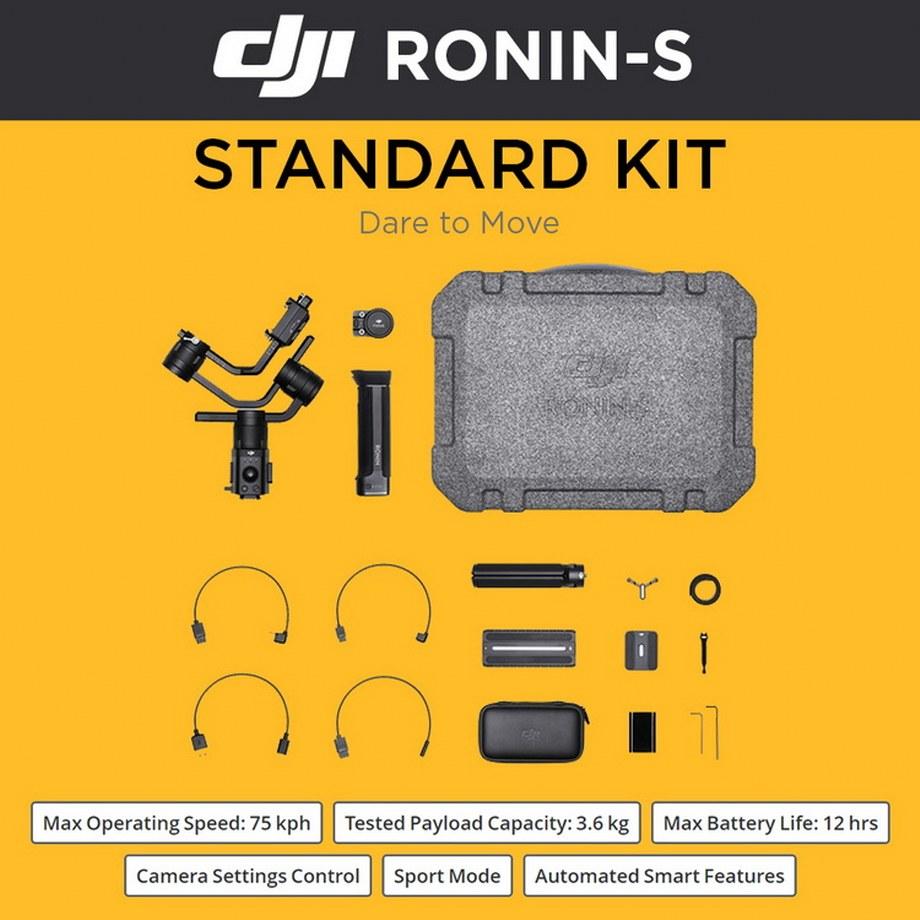 Ronin-S Standard Kit