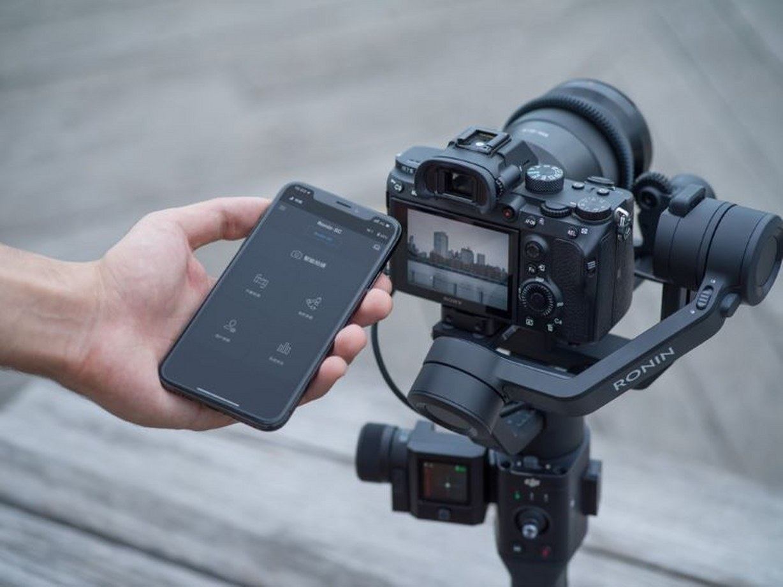 Ronin-SC-smart-phone