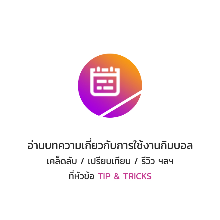DJI13Store-Blog