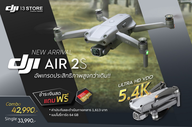 DJI-Air-2S-All-in-one